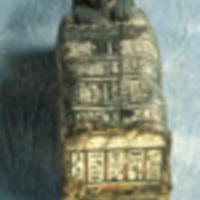 coffin 2.jpg